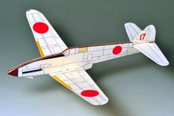 三式戦闘機二型 飛燕 ペーパーグライダー